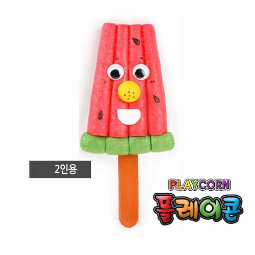 [플레이콘] 수박아이스크림(2인용)