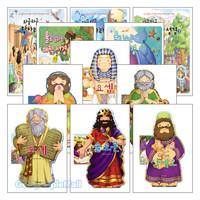 [4~7세]미니 책장을 위한 믿음의서재 세트 4