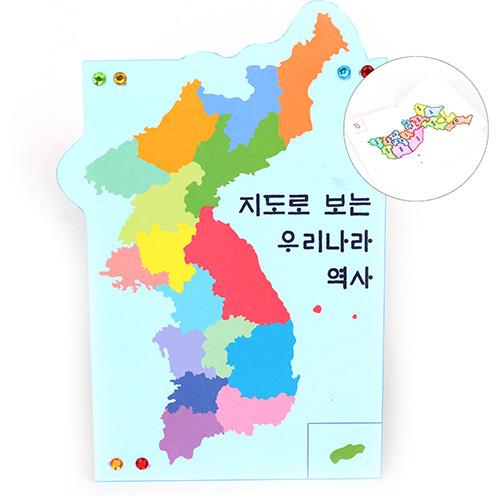 북아트-지도로 보는 우리역사
