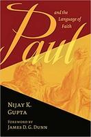 Paul and the Language of Faith (소프트커버)