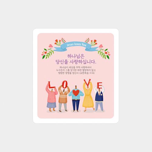 미니카드(EL-0974) 100장(고급지)/500장(일반지)