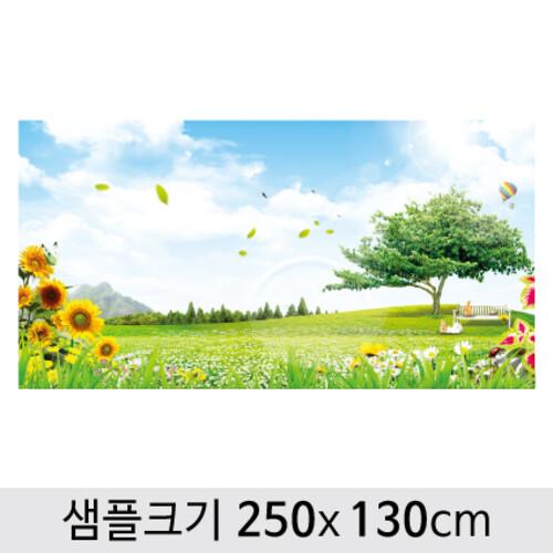 봄배경현수막-157 ( 250 x 130 )