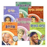 십대들을 위한 꿈과 비전 시리즈 (전 6권)