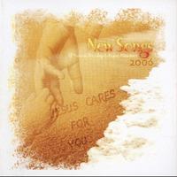 2006 올네이션스 경배와 찬양 - 새노래(CD)