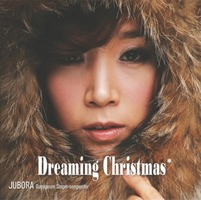 주보라 - Dreaming Christmas (CD)