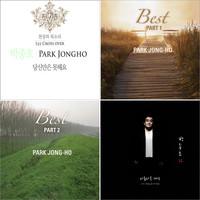 박종호 찬양음반세트 (6CD)