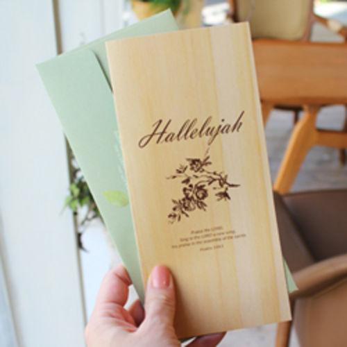 할렐루야 카드세트-현금,상품권선물가능(natural wood)-피터카페