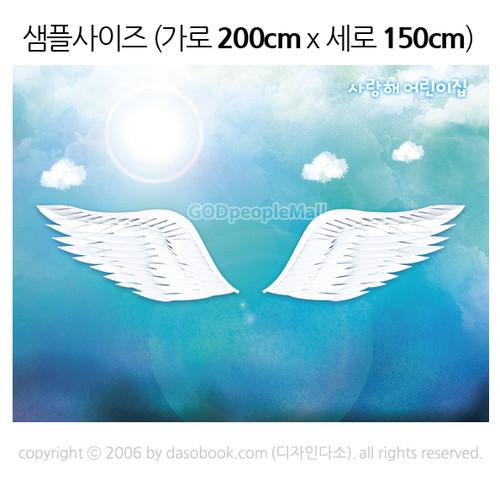 천사날개포토존현수막002 ( 200 x 150 )