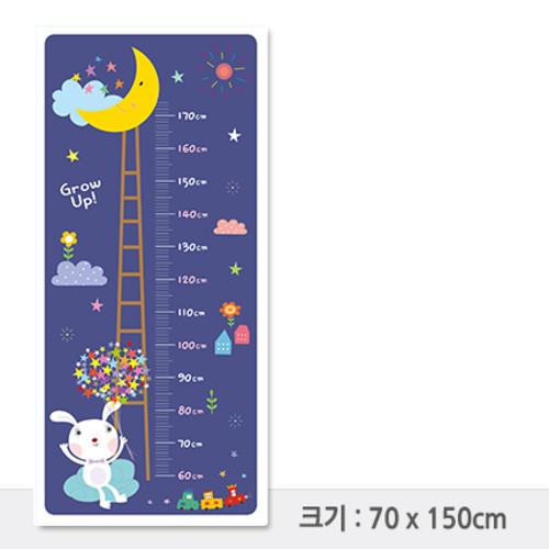 키재기현수막/시트지-007  (70 x 150 )