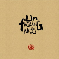 오태영 2집 - Unfailingness (CD)