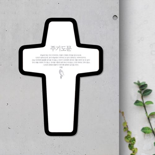 [벽걸이용모던십자가]Black Line Cross