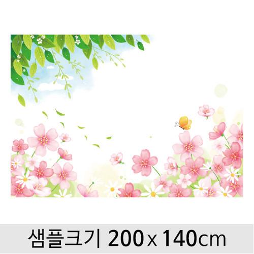 봄배경현수막-062  ( 200 x 140 )