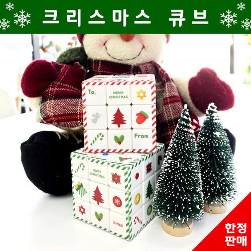 1+1 한정판 크리스마스 큐브게임 말씀놀이장난감