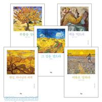 유진 피터슨 영성 시리즈 세트(전5권)