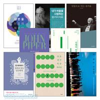 존파이퍼 2018년~2019년 출간(개정) 도서 세트(전10권)