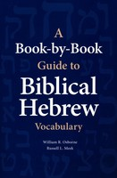 Book-by-Book Guide to Biblical Hebrew Vocabulary (소프트커버)