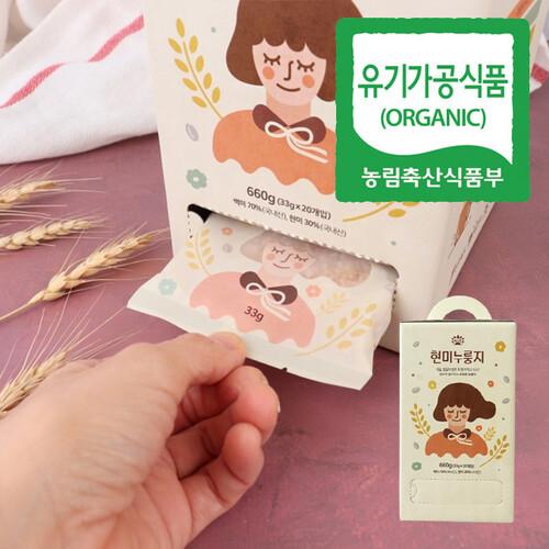 유기농 한컵 현미누룽지 (33g x 20개)