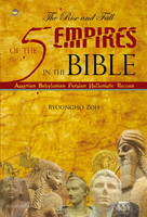 성경과 5대 제국 (영문판) : The Rise and Fall of the 5 Empires in the Bible