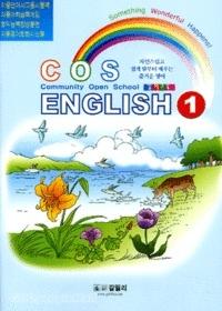 COS ENGLISH 1 ★ (CD포함)