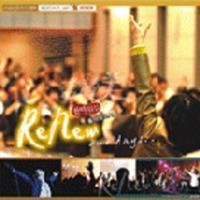 찬미워십 - Renew (CD)
