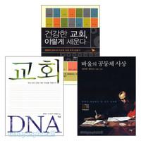 IVP 교회에 대한 고민을 돕는 도서 세트(전4권)