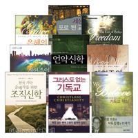 부흥과개혁사 마이클 호튼 시리즈 세트(전10권)