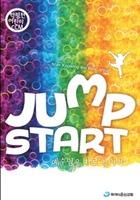 예수님을 바로 알아요 - Jump Start (DVD) 학령전