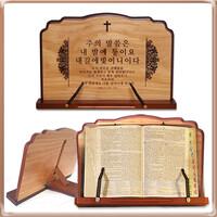 Day1 천연원목 독서대 골드-G102