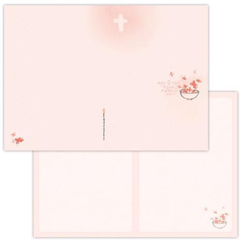 사랑의주보 A4(4면/양면) A4106