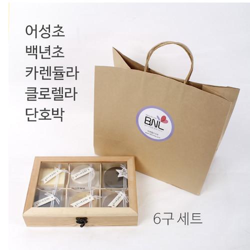 BNL 아로마 천연비누 6구 세트 + 나무케이스 증정 (새해/신년 선물)