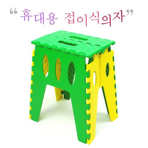 (한셀)휴대용 원터치 접이식 매직의자