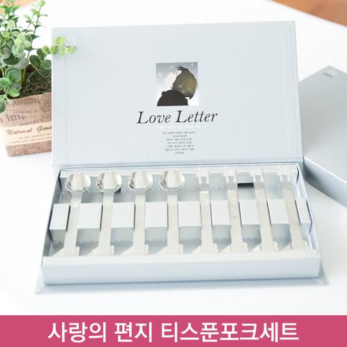 [글로리월드] 사랑의편지 스푼포크세트(8p)