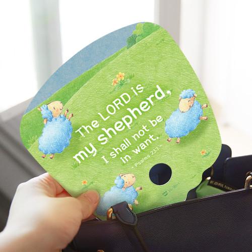디자인부채_ My Shepherd