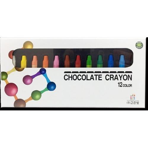 고은빛 초콜릿크레파스 12색