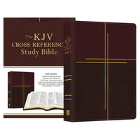 KJV: Cross Reference Study Bible Compact (Mahogany, Imitation Leather)
