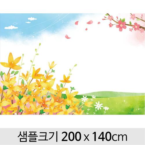 봄배경현수막-123 (200 x 140)