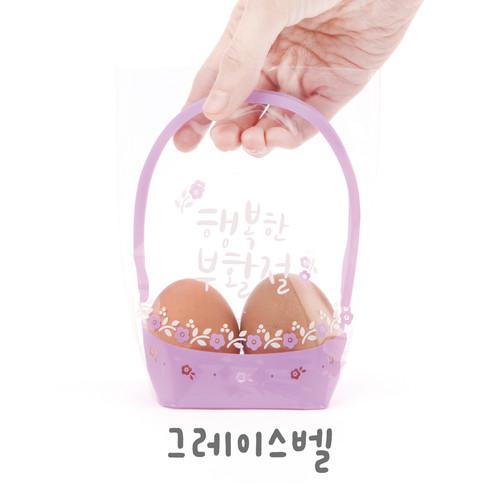 부활절 2구 바구니형비닐(20매)_라벤더229