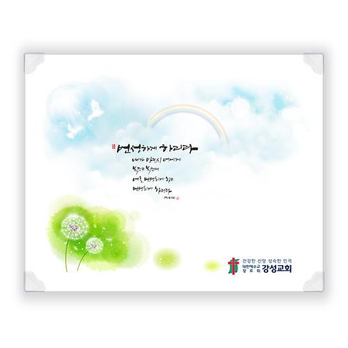 하이그로시 예배상 (특중) - 번성 (2개 1set)