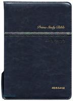 [교회단체명 인쇄] 뉴프라임주석성경 중 합본(색인/지퍼/이태리신소재/블루블랙)