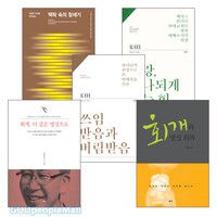 정동진 목사 저서 세트(전6권)