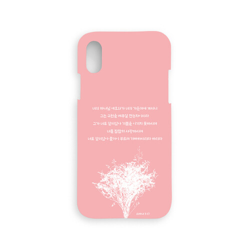 울보제자 꽃 실루엣케이스 (핑크)