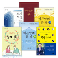 김준수 저서 세트 (전6권)