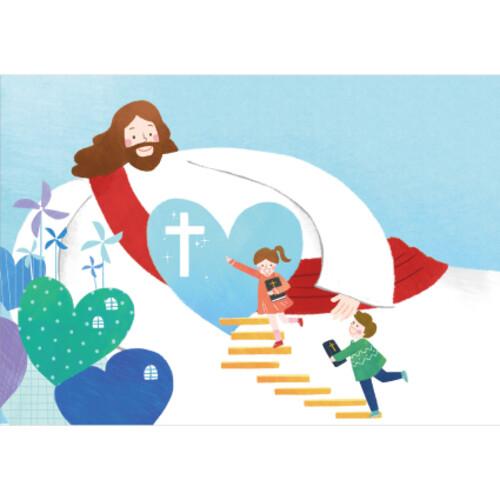 교회유치부현수막-136 ( 200 x 140 )