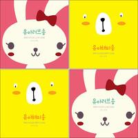 유아 러브송 해피송 음반세트(6CD)