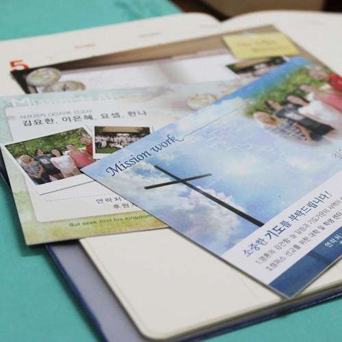 선교 기도카드- 엽서형 (300매)_인쇄