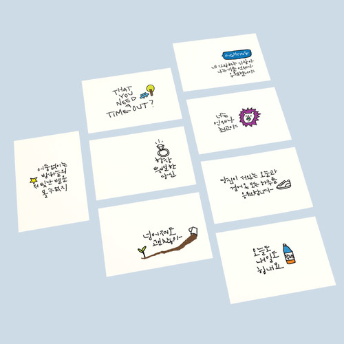 [1AM Calligraphy PostCard ver.2] Set1. 응원할게