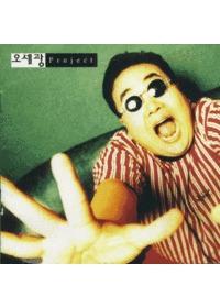 오세광 - Project (CD)