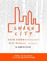 SHAKE CITY 1, 2집 악보집 (악보)