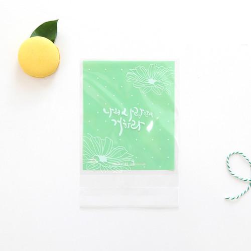 패키징 선물포장 비닐(접착) 04.소프트그린(10매)