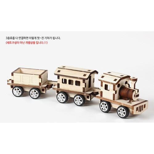 [영공방] 꼬마기차 만들기(CM-864)